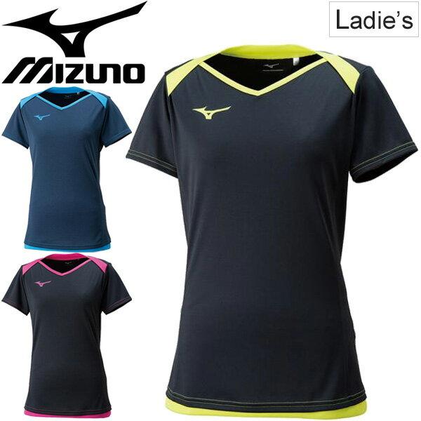 84f8f530727dc9 プラクティスシャツ 半袖 レディース mizuno ミズノ バレーボールウェア 女性用 プラシャツ スポーツウェア ゲームシャツ チーム
