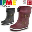 長靴 レインブーツ ベビー 子供靴 キッズ 女の子 男の子 子ども/イフミー IFME 雨靴 12.0-15.0cm 男児 女児 防滑仕様 安心・安全/80-8726
