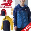 トレーニング ジャケット メンズ newbalance ニューバランス...