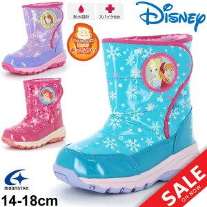 d33225ca1d2f7 キッズブーツ ジュニア シューズ 女の子 子ども ムーンスター moonstar ディズニー プリンセス Disney ガールズ ウィンターブーツ キャラクター  子供靴 14-18.