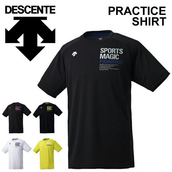 03856aa6451628 Tシャツ 半袖 メンズ レディース デサント DESCENTE バレーボール プラクティスシャツ スポーツウェア 練習着 トレーニング 半袖