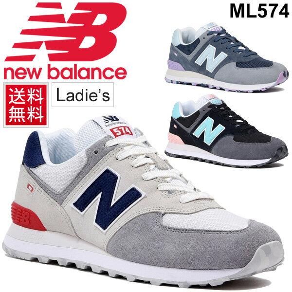 スニーカー レディース シューズ ニューバランス newbalance 574 ローカット D幅 カジュアル ストリート 女性用 靴 /ML574-W