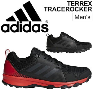 トレイルランニングシューズ メンズ アディダス adidas TERREX テレックス トレースロッカー トレラン 初心者/アウトドア スニーカー 男性用 山歩き カジュアル スポーツシューズ 靴/TERREX-TRACEROC