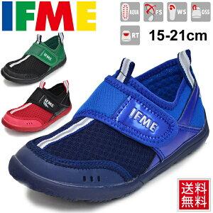 f10233f4e キッズシューズ ジュニア ウォーターシューズ サンダル 男の子 子ども IFME イフミー 子供靴 15.0-21.0cm