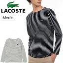 Tシャツ 長袖 メンズ LACOSTE ラコステ コットンピケ ボーダー TEE バスクシャツ ワニ ワンポイント わに ロゴ カジュアルウェア 紳士・男性用 スリムフィット トップス/TH205EL