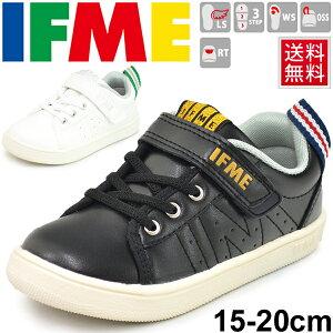 c90b0d453c71c イフミー 子供靴 キッズシューズ 男の子 女の子 IFME イフミーライト スニーカー 15.0-20.0cm リフレクター