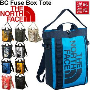 トートバッグ リュック ショルダーバッグ メンズ レディース THE NORTH FACE ノースフェイス BCヒューズボックス トート 19L/バックパック 手提げ 肩掛け 3WAY 鞄 カジュアル アウトドア BC Fuse Box Tot