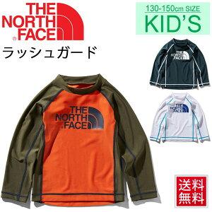 3bf3d15274b08 ラッシュガード 長袖 キッズ 子ども 男の子 女の子 ノースフェイス THE NORTH FACE サンシェード プルオーバー 水着