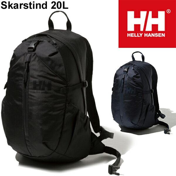 eb93912bc90917 バックパック メンズ レディース ヘリーハンセン HELLYHANSEN スカルスティン20 SKARSTIND リュックサック アウトドアバック  20L ザック トレッキング 登山 レイン ...