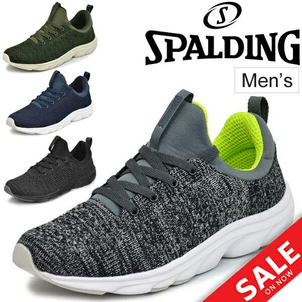 b5c42ad2f72733 メンズ シューズ スニーカー スポルディング SPALDING JN-329 ローカット 軽量 男性用 4E ワイド幅 ランニング ジョギング  トレーニング ウォーキング 運動 靴 / ...