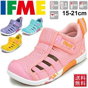 bac509ae4 キッズシューズ ジュニア ウォーターシューズ サンダル 女の子 子ども イフミー IFME 子供靴 15.0-21.0cm