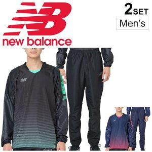 b520bea5a60a1 ピステ長袖トップ ピステロングパンツ 上下セット メンズ Newbalance ニューバランス スポーツ トレーニング ウェア 上下組
