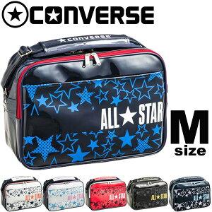 0b8299598afe エナメル ショルダーバッグ CONVERSE コンバース /メンズ レディース スター ALL STAR ビッグロゴ スポーツバッグ Mサイズ
