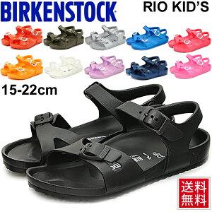 c7b782c407880 キッズ サンダル ジュニア 男の子 女の子 こども ビルケンシュトック BIRKENSTOCK RIO KIDS EVAサンダル リオ 子供靴  15-22.0cm ナロウ 幅狭 男.