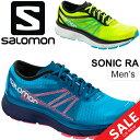 ランニングシューズ メンズ/サロモン SALOMON SONIC RA ソニックRA/ロードランニング マラソン 長距離 トレーニング 男性用 フィットネスラン レースシング 靴 スポーツシューズ/SonicRA 1