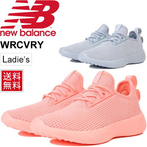 6a579bda21d55 スリッポンシューズ レディース newbalance ニューバランス RCVRY 女性用 B幅 スニーカー フィットネス トレーニング  アフタースポーツ カジュアル サマーシューズ.