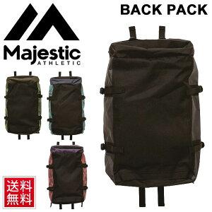 a6a0177c06246 リュックサックい バッグ メンズ レディース マジェスティック Majestic オーセンティック バックパック 約44L ショルダーバッグ 大