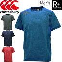 Tシャツ 半袖 メンズ カンタベリー canterbury RUGBY PLUS トレーニングティ 限定モデル プラクティスシャツ ラグビー スポーツウェア ラガーシャツ 男性 吸汗速乾 半袖シャツ トップス S/S TRAINING TEE/RP39369 1