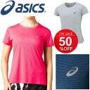 Tシャツ 半袖 レディース アシックス asics ランニング トップ スポーツウェア ジョギング トレーニング フィットネス 女性 半袖シャツ ワンポイント シンプル/2012A062
