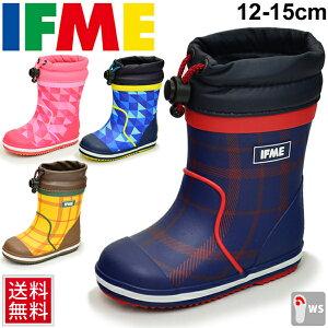 レインブーツ 長靴 ベビーシューズ キッズ 女の子 男の子 子ども 雨靴 イフミー IFME 子供靴 12.0-15.0cm 男児 女児 防滑意匠 ながくつ 雨 雪 安心・安全/80-9721