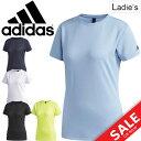 Tシャツ 半袖 レディース アディダス adidas ワッフルTEE 女性 スポーツウェア シンプル 無地 ワンポイント トレーニング フィットネス カジュアル 普段使い カットソー トップス/EUA43