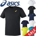 Tシャツ 半袖 メンズ レディース/アシックス asics トレーニンングシャツ ウォームアップ ランニング ジム ワンポイント 半袖シャツ シンプル トップス スポーツウェア/EZT719