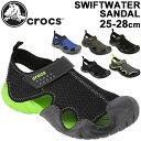 クロックス サンダル メンズ crocs スウィフトウォーター swiftwater ウォーターシューズ 水陸両用 クロッグ 男性 紳士靴 25-28cm アウトドア カジュアル レジャー 海 プール 正規品 /15041