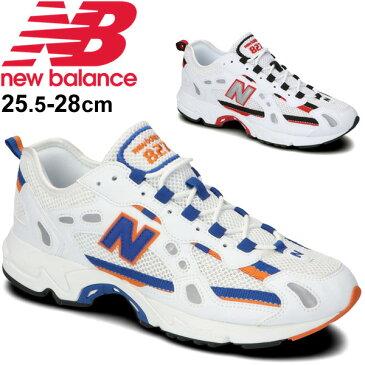 スニーカー メンズ シューズ ニューバランス newbalance 厚底 ダッドスニーカー 男性 D幅 細身 スポーティ カジュアル 運動靴 くつ/ML827A