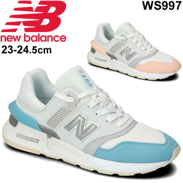 スニーカー レディース シューズ ニューバランス newbalance 997/厚底シューズ 女性 B幅 細身 スポーティ カジュアル 靴 おしゃれ くつ/WS997G