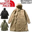 マタニティ レインコート 3WAY ノースフェイス THE NORTH FACE アウトドアウェア ベビーレインポンチョ付き 産前産後兼用 妊娠期 ママレインコート 雨/NPM12001