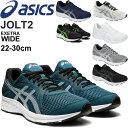 運動靴 ジョギング ランニングシューズ メンズ レディース/アシックス asics ジョルト JOL...
