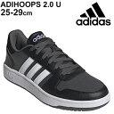 スニーカー メンズ シューズ ローカット アディダス adidas アディフープス ADIHOOPS 2.0 U/スポーツ カジュアル 黒 ブラック 靴 LEY10 男性 バッシュスタイル くつ/FY