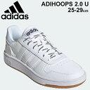 スニーカー メンズ シューズ ローカット アディダス adidas アディフープス ADIHOOPS 2.0 U/スポーツ カジュアル 白 ホワイト 靴 LEY10 男性 バッシュスタイル くつ/FY