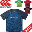 半袖 Tシャツ ラグビー メンズ/カンタベリー canterbury トレーニングティ プラクティスシャツ/スポーツウェア 男性 トップス 吸汗速乾/RG30505