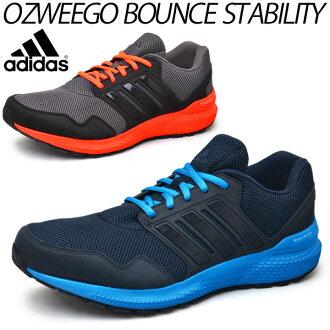跑鞋阿迪達斯阿迪達斯/OZWEEGO 反彈細長 / 奧斯威戈男士跑慢跑訓練鞋 /OZWEEGO-BS
