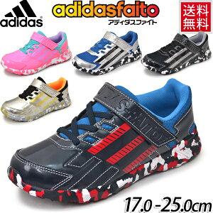 キッズシューズ ジュニアシューズ アディダス adidas 子供靴 アディダスファイト[adi…