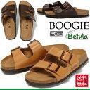 Boogie-_main