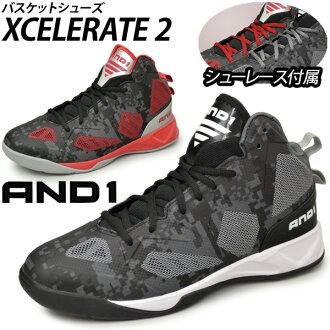 男子籃球鞋籃球鞋和 1 台 XCELERATE2 籃球鞋 bash /D1082M