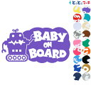 【Baby on Board】ロボットキャラクター窓ガラス用シールタイ...