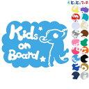 【Kids on board】 カメレオン 横 動物 ステッカー 窓ガラス...