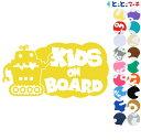 【Kids on Board】ロボットキャラクター窓ガラス用シールタイプ 子供 車 妊婦 安全※吸盤...