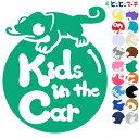 【Kids in the car】 カメレオン 丸 動物 ステッカー 窓ガラス用シールタイプ 車 ※吸盤・マグネットタイプではありません 子供が乗っています ベビー イン ザ カー ベビーオンボード チャイルドシート ベビーカー 入園入学 プレゼント ギフト