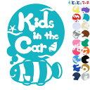 【Kids in car】 水の生き物シーズ クマノミ 円 波 ステッカー 窓ガラス用シールタイプ 車 ※吸盤・マグネットタイプではありません 子供が乗っています キッズ イン ザ カー キッズオンボード チャイルドシート 英語