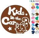 【Kids in the car】 猫 ネコ ミケ色付き 男の子 ネクタイ 星 動物 ステッカー 窓ガラス用シールタイプ 車 ※吸盤・マグネットタイプではありません 子供が乗っています キッズ イン ザ カー キッズオンボード チャイルドシート キッズインカー