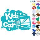 【Kids in the car】〈でんしゃ train 乗...