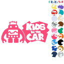 【Kids in the car】 ロボットキャラクター窓ガ...