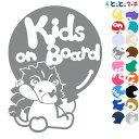 P3倍!【kids on board】〈ライオン らいおん ...