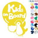 Kids on board ペンギン ぺんぎん baby ス...