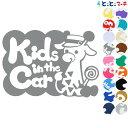 【Kids in the car】帽子付きりん キリン 動物...