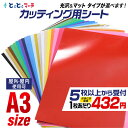 P20倍 【セット割5】【全20...